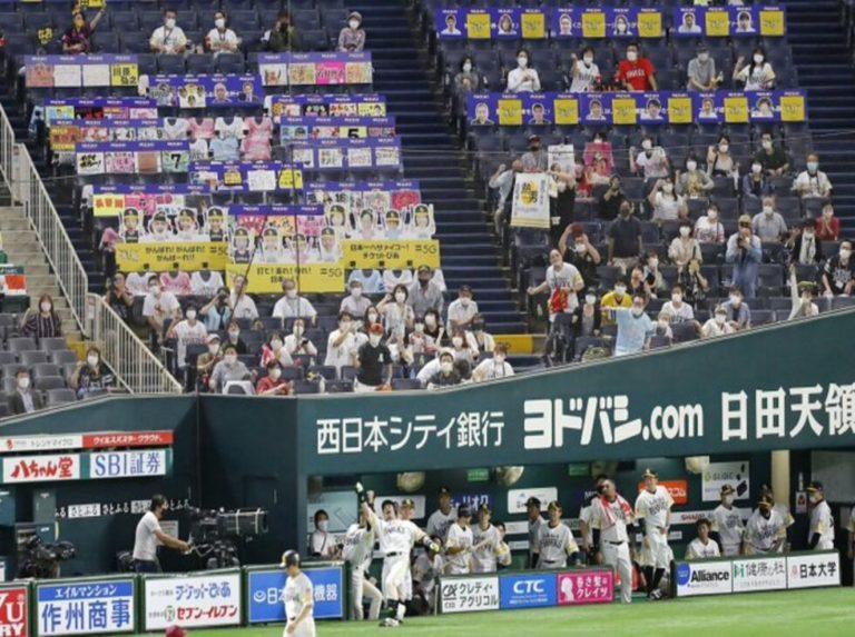 Aficionados Japoneses volvieron a los estadios de beisbol